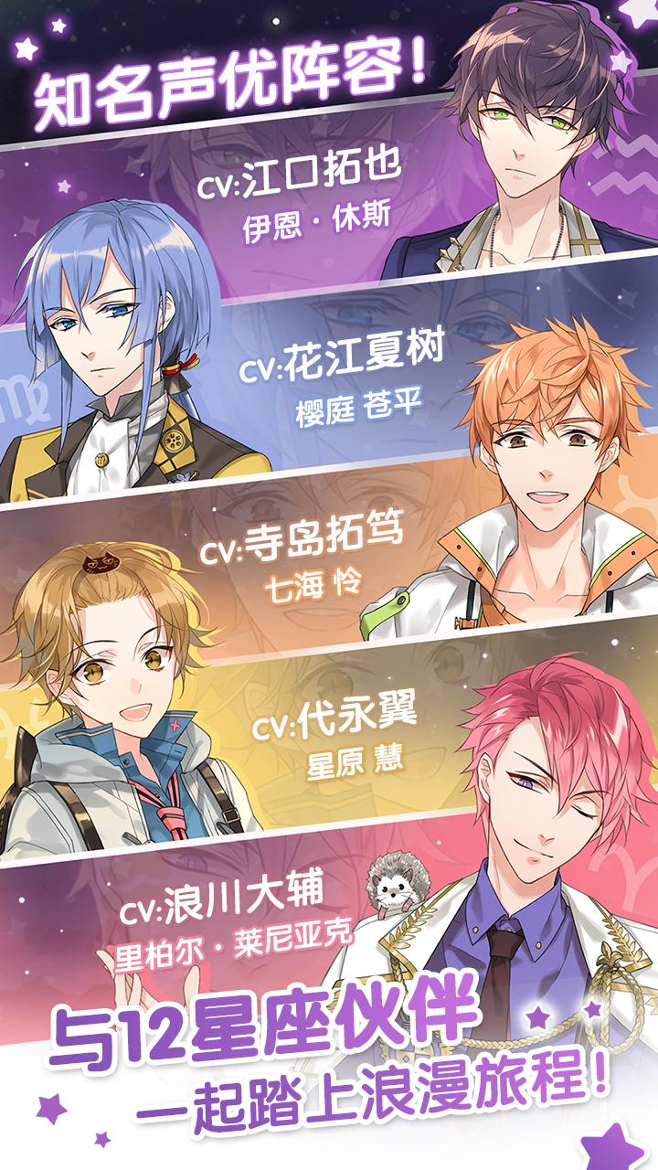 Screenshot 2: 甜點王子2(簡中版)