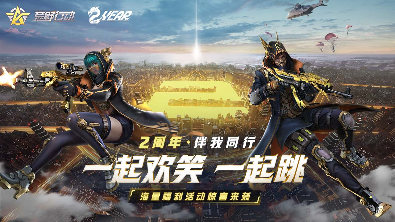 Screenshot 1: Knives Out | Simplified Chinese