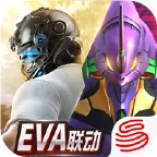 Icon: Knives Out | Simplified Chinese