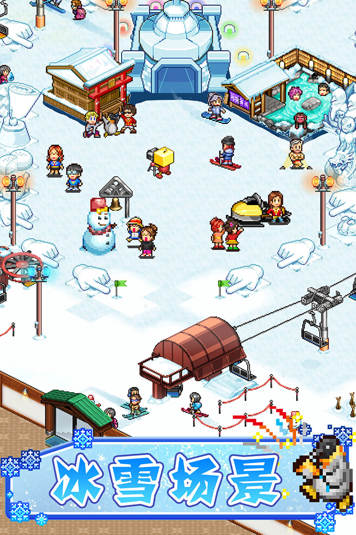 Screenshot 2: 闪耀滑雪场物语