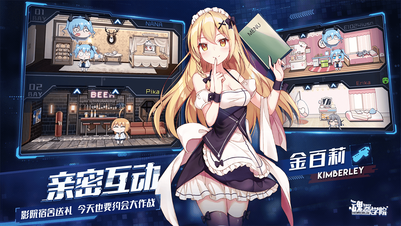 Screenshot 4: 魂器學院   簡中版