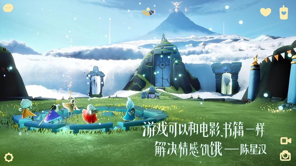 Screenshot 2: Sky光•遇 | 簡中版