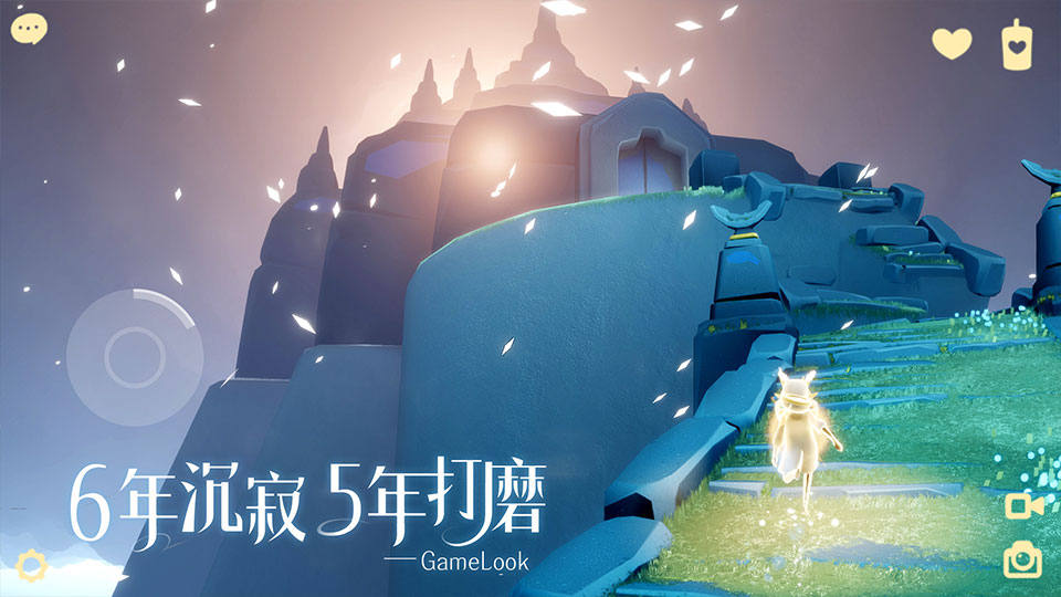 Screenshot 3: Sky光•遇 | 簡中版