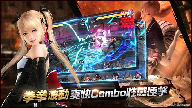 Screenshot 3: 生死格鬥M