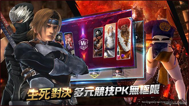 Screenshot 4: 生死格鬥M