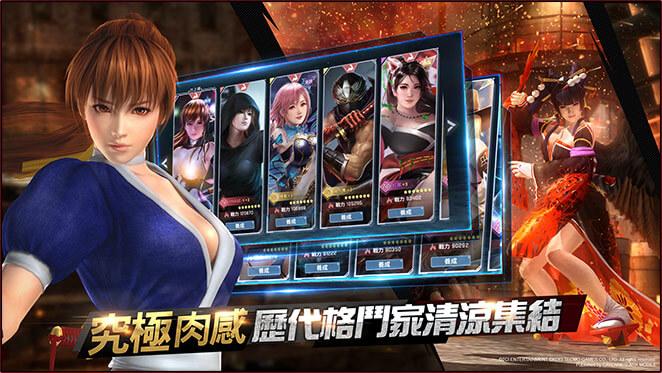 Screenshot 2: 生死格鬥M