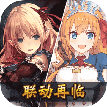 Icon: Shadowverse | Simplified Chinese