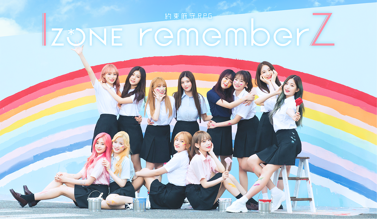 Screenshot 1: IZ*ONE rememberZ