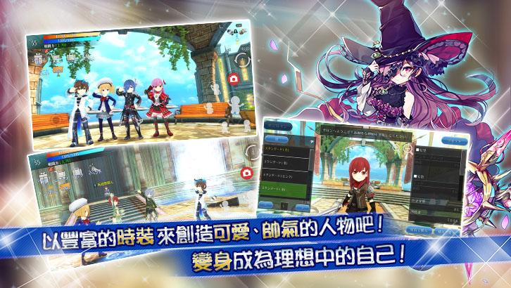 Screenshot 2: Avabel Lupinus ~聖境之花