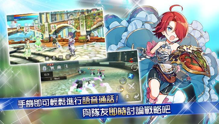Screenshot 4: Avabel Lupinus ~聖境之花