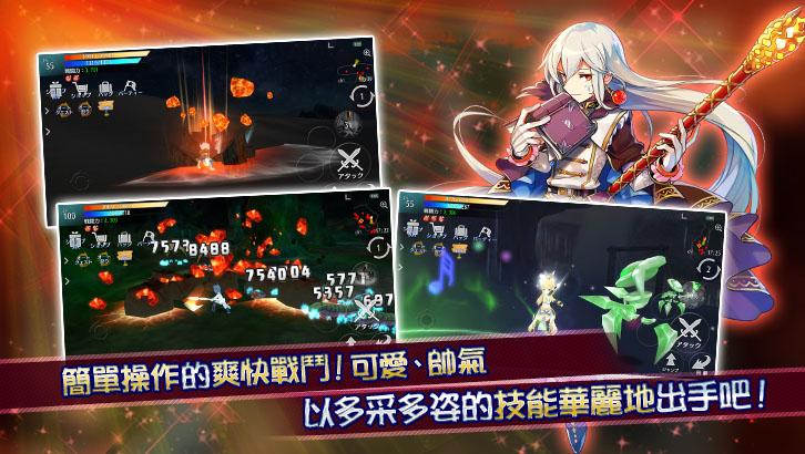 Screenshot 3: Avabel Lupinus ~聖境之花