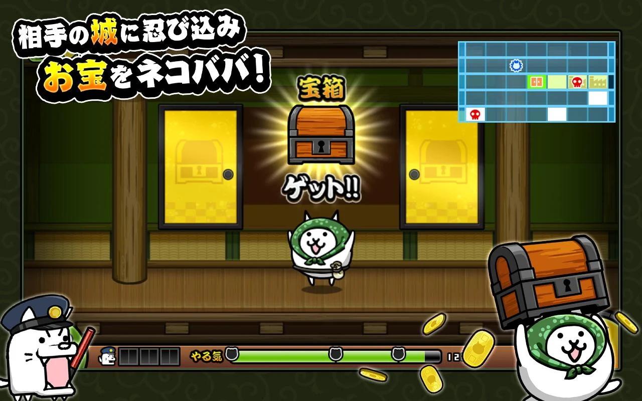 Screenshot 2: にゃんこ大泥棒