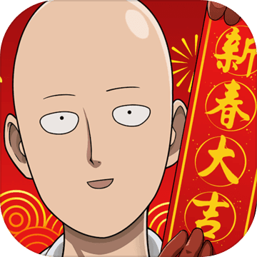 One Punch Man: The Strongest Man | Chinois Simplifié