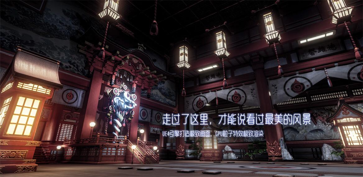 Screenshot 3: 龙族幻想