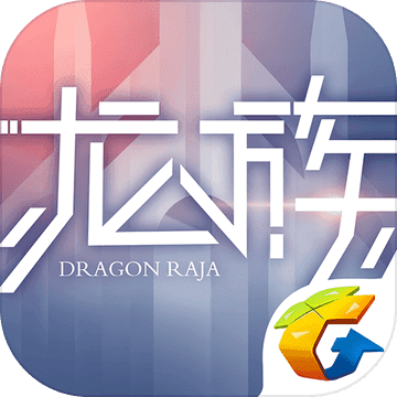 Icon: 龙族幻想