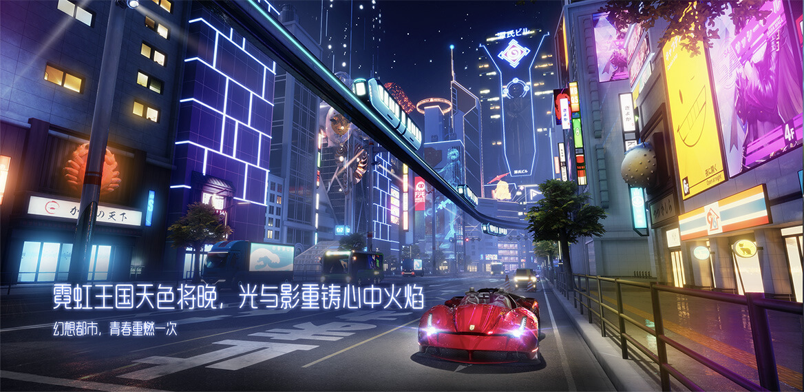 Screenshot 2: 龍族幻想