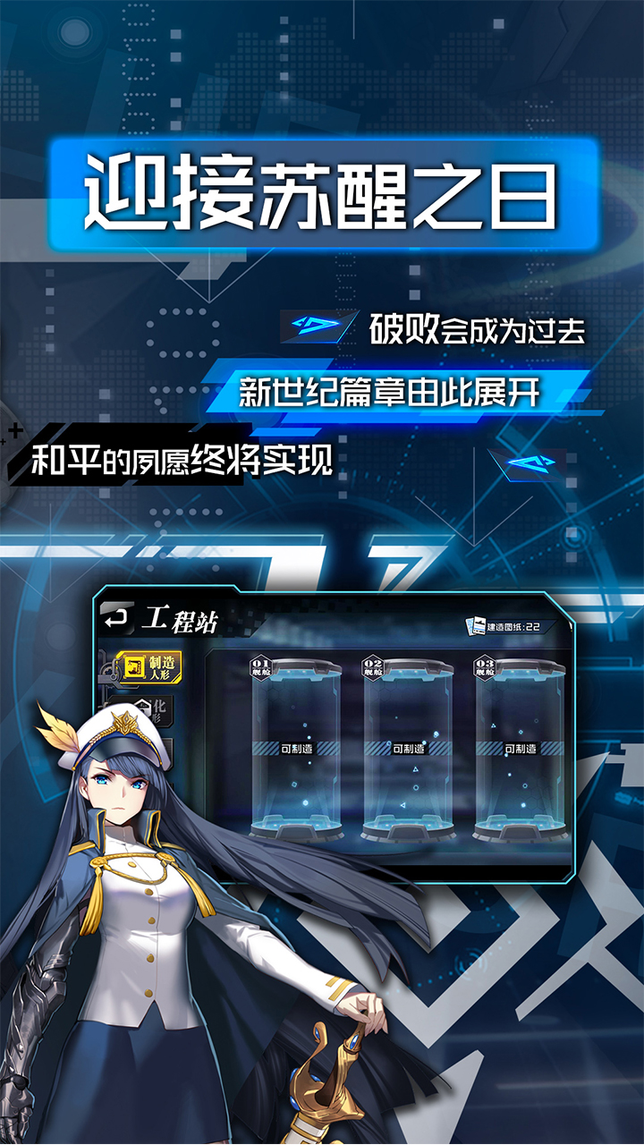 Screenshot 4: 超次元大海戰 | 簡中版