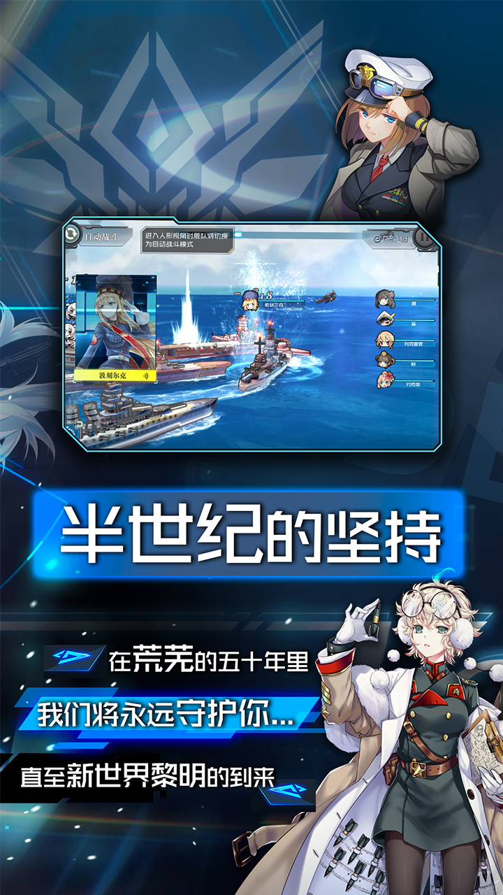 Screenshot 2: Guardian Project | Simplified Chinese