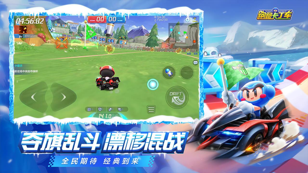 Screenshot 2: KartRider Rush+ | Simplified Chinese