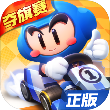 Icon: Kart Rider   Simplified Chinese