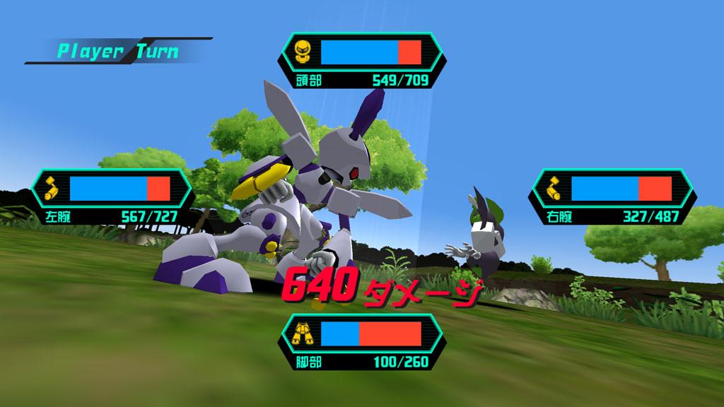 Screenshot 3: Medabots S: Unlimited Nova