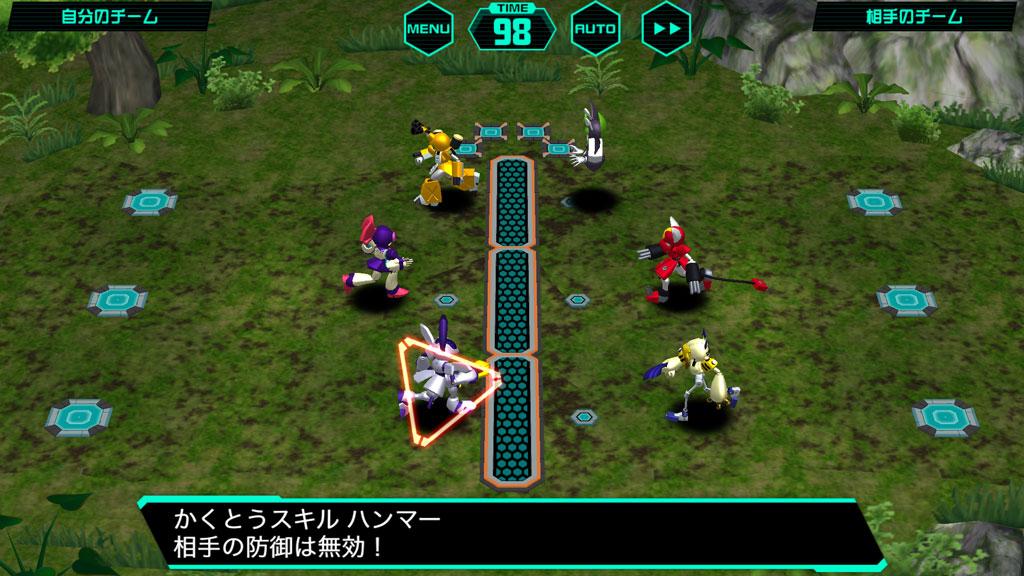Screenshot 2: Medabots S: Unlimited Nova