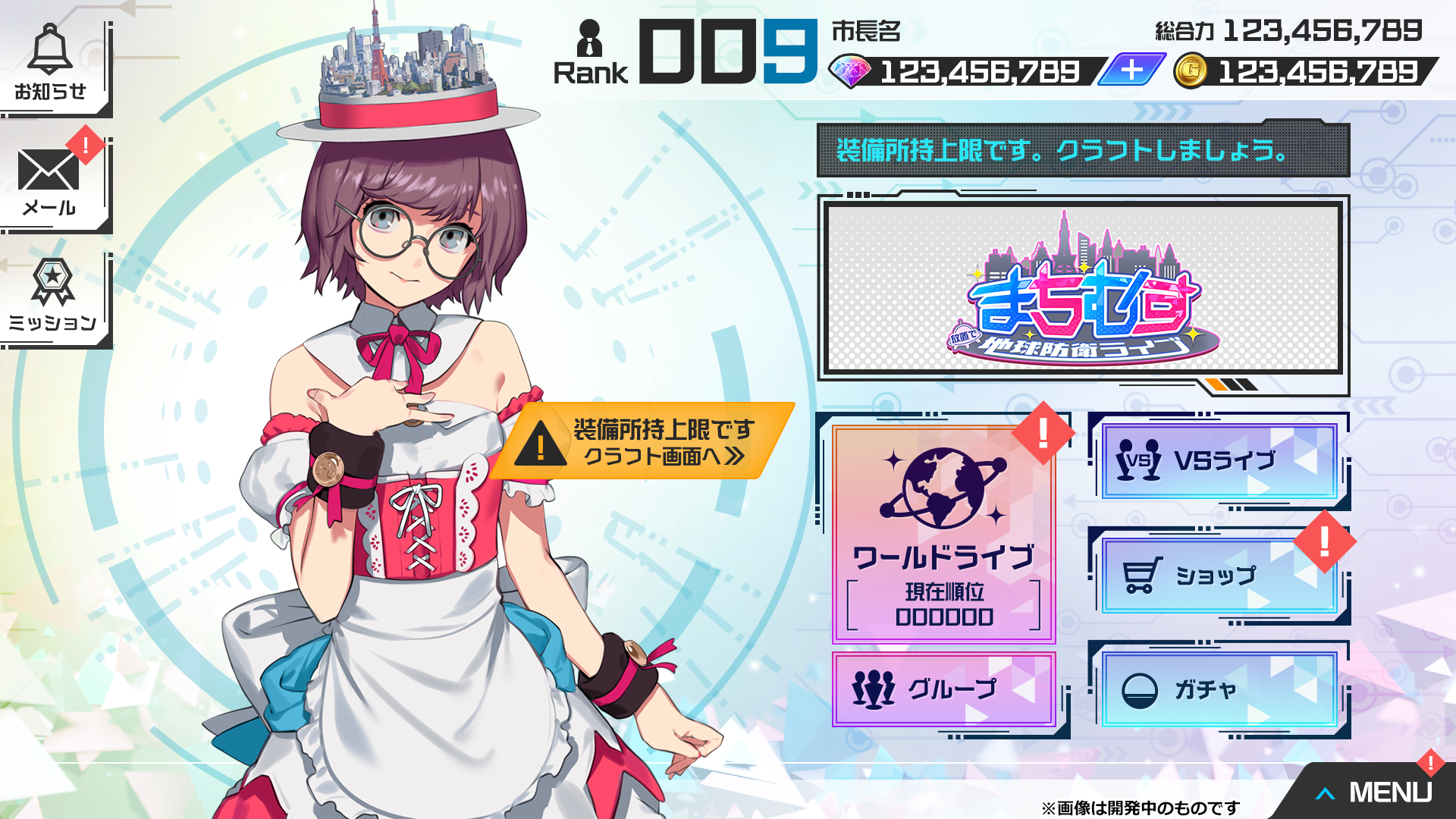 Screenshot 3: 町娘 地球防衛LIVE