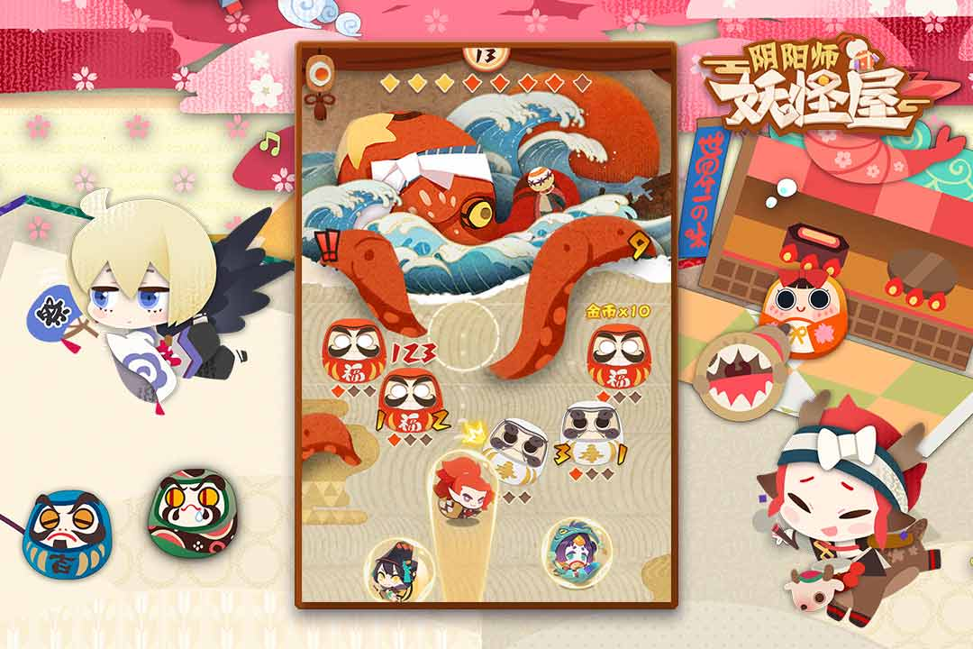 Screenshot 4: Onmyoji: Yokai Koya | Simplified Chinese
