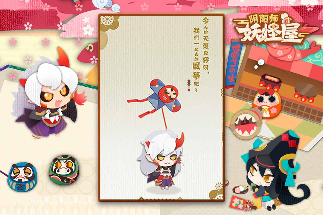 Screenshot 2: Onmyoji: Yokai Koya | Simplified Chinese