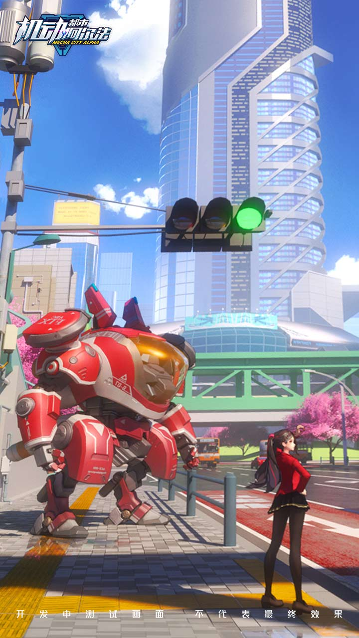 Screenshot 3: Super Mecha Champions