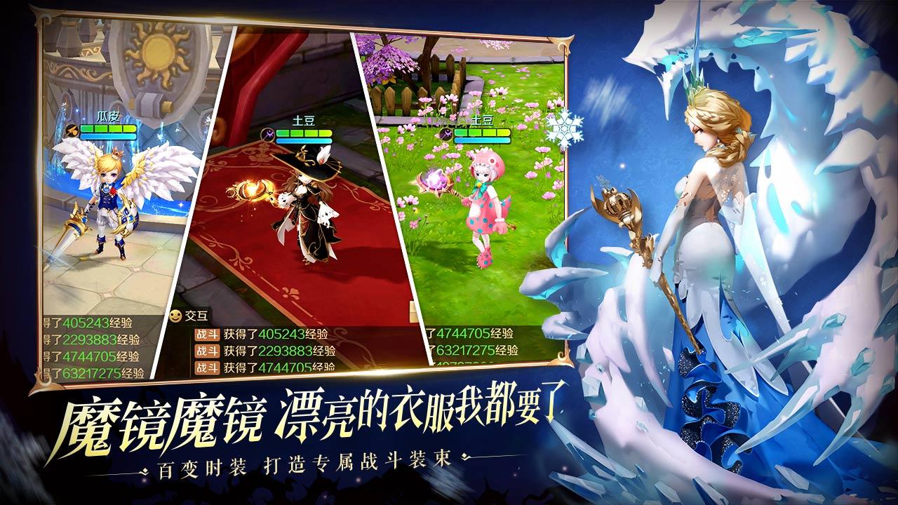 Screenshot 4: 有殺氣童話2