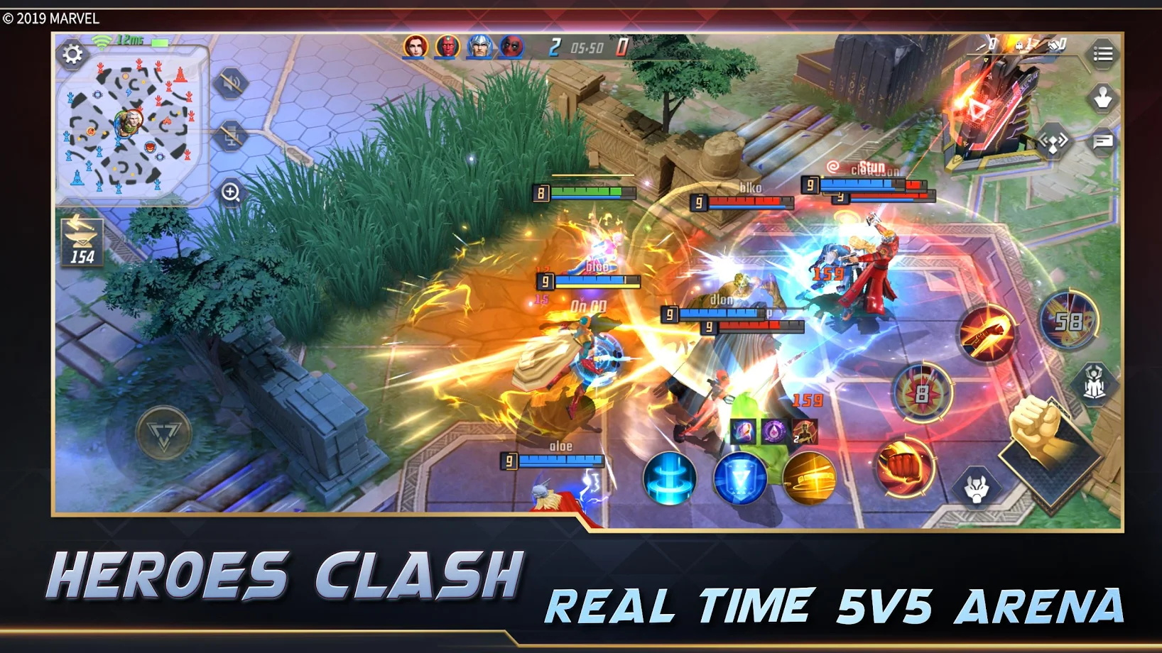 Screenshot 2: MARVEL Super War