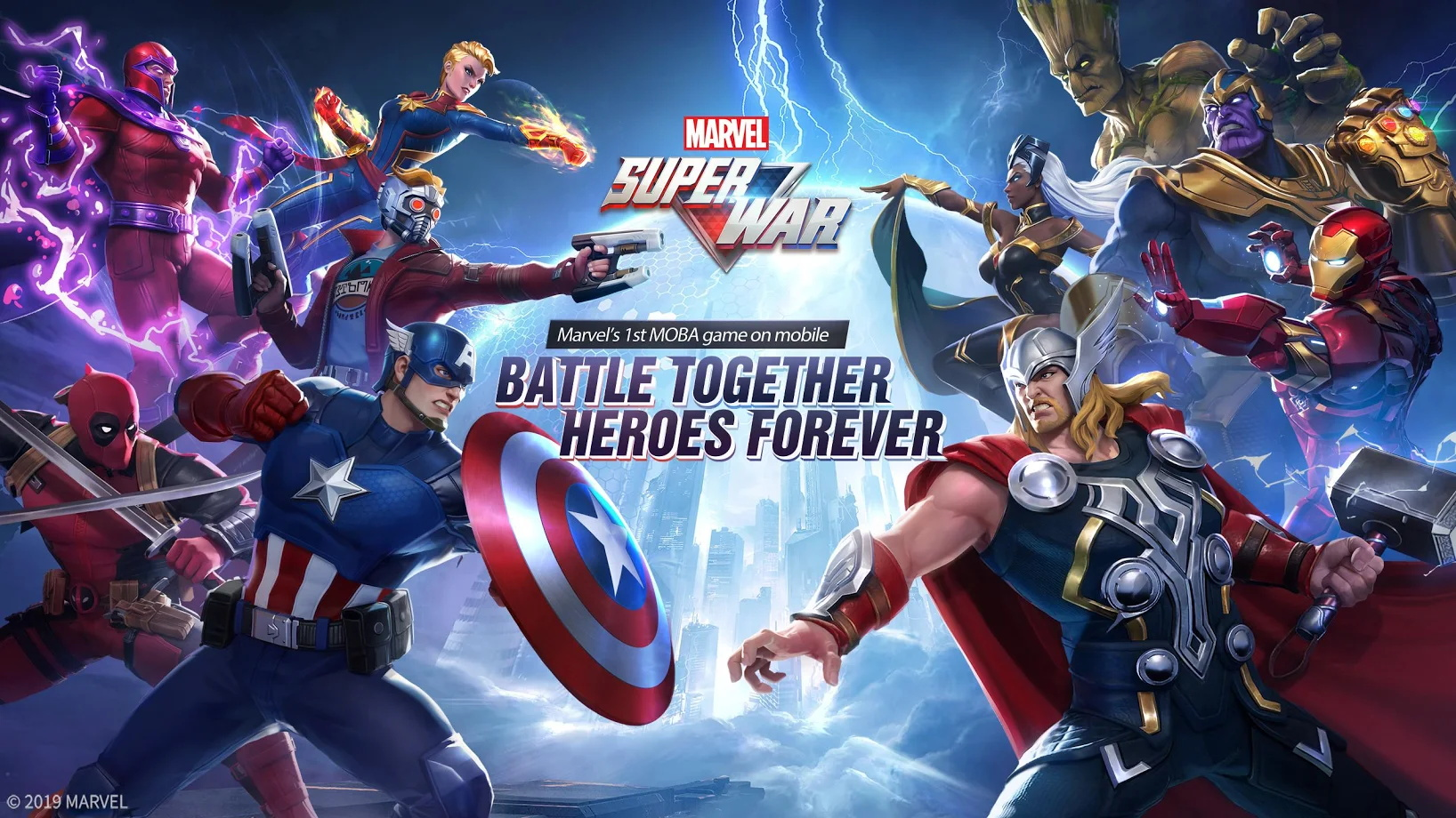 Screenshot 1: MARVEL Super War