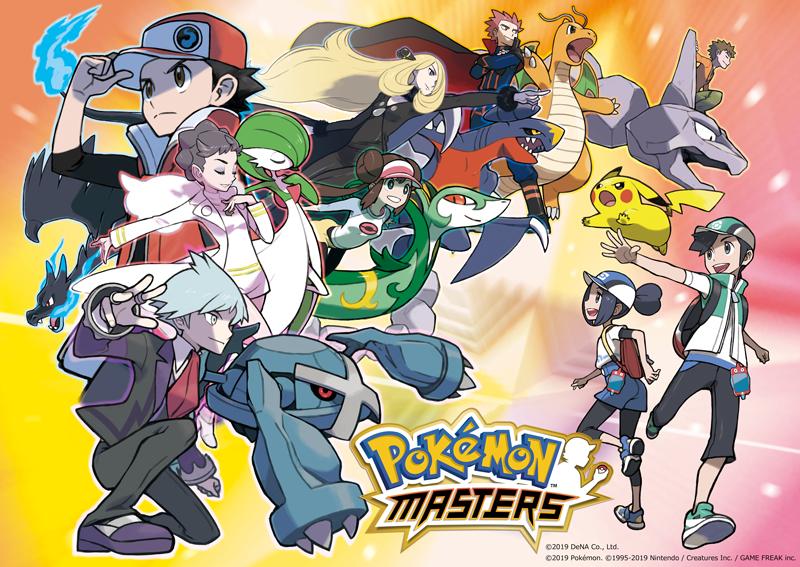 Screenshot 1: Pokemon Masters