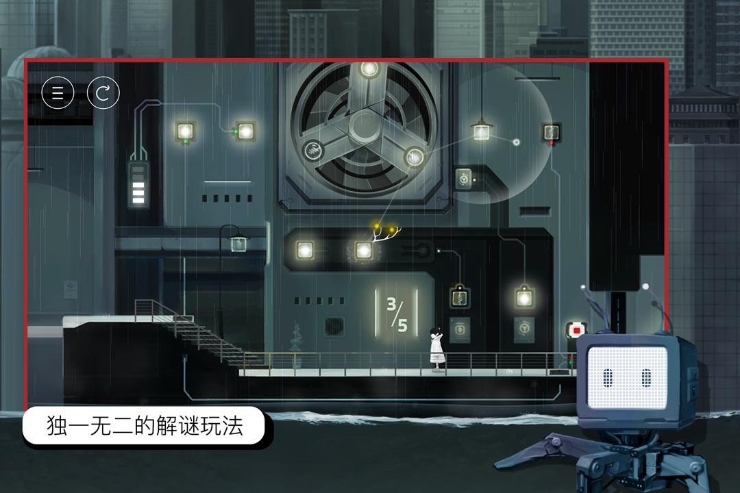 Screenshot 3: 雨紀