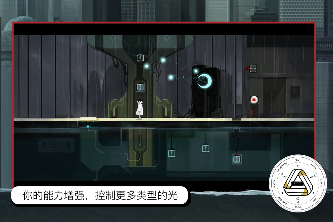 Screenshot 2: Flood of Light