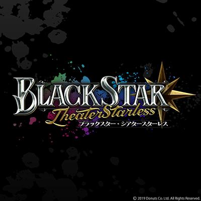 Icon: BLACK STAR -Theater Starless-