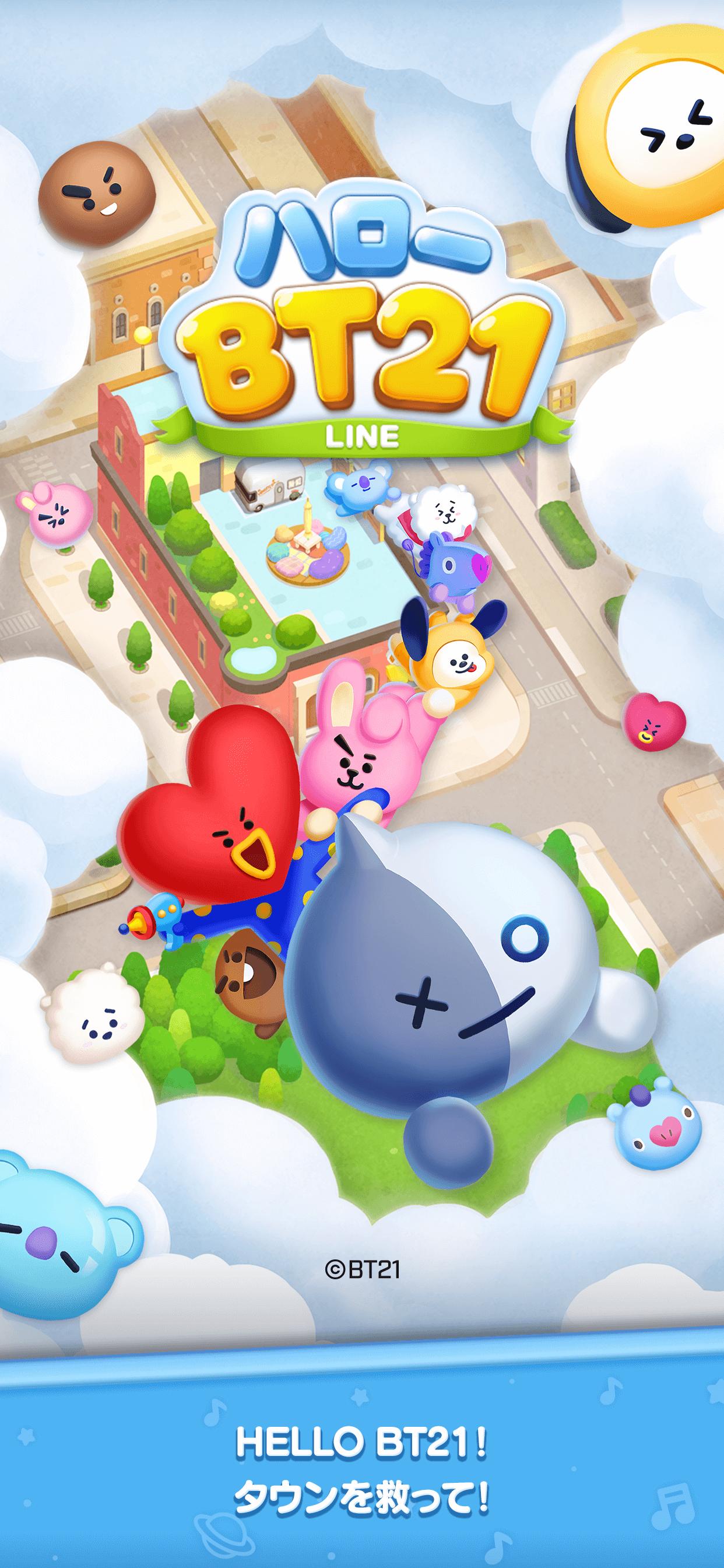 Screenshot 1: LINE ハローBT21