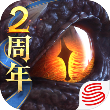Icon: Errant: Hunter's Soul | Simplified Chinese