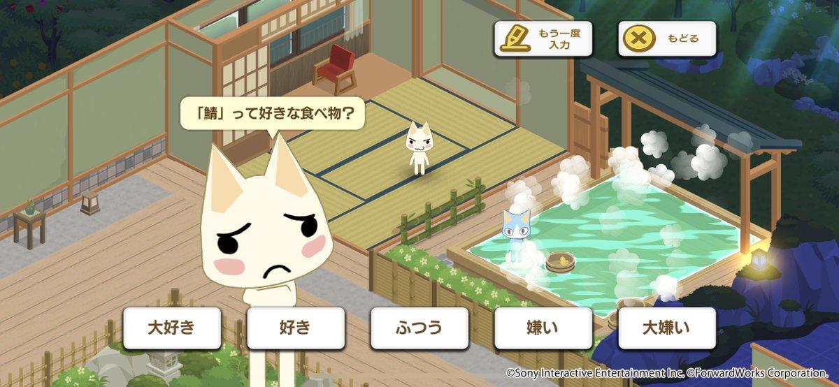 Screenshot 3: Toro puzzle
