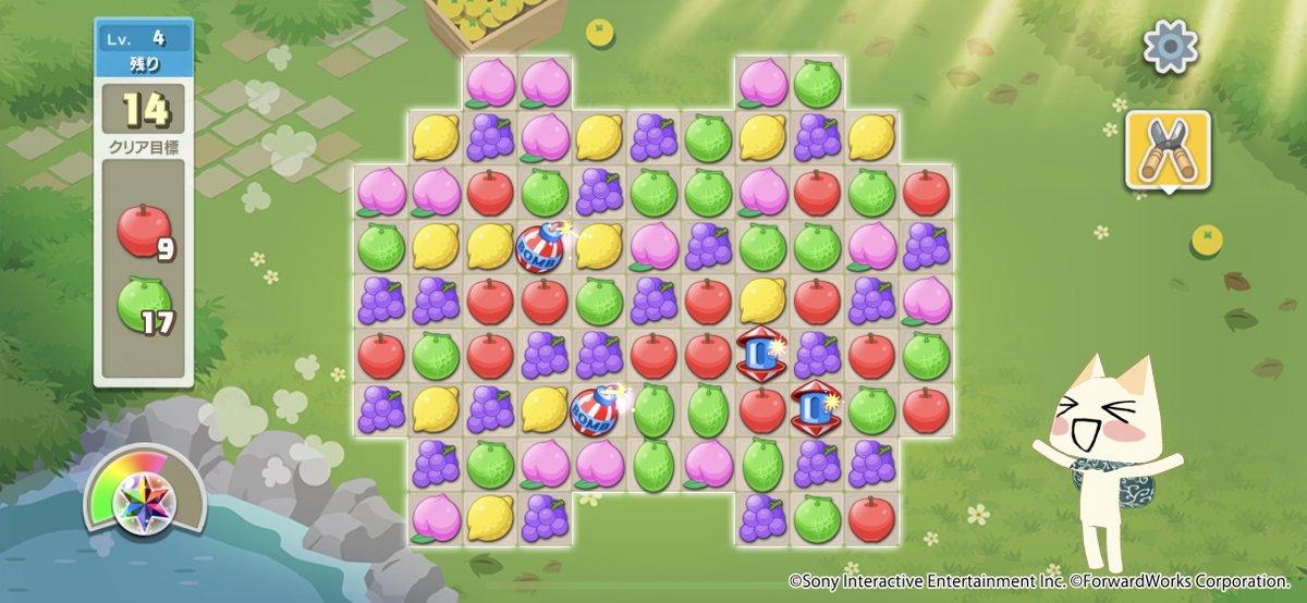 Screenshot 1: Toro puzzle
