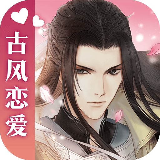 Icon: Yu Jian Love