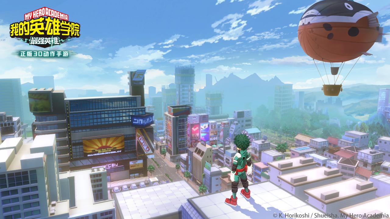 Screenshot 4:  My Hero Academia: The Strongest Hero