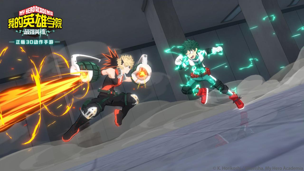 Screenshot 1:  My Hero Academia: The Strongest Hero
