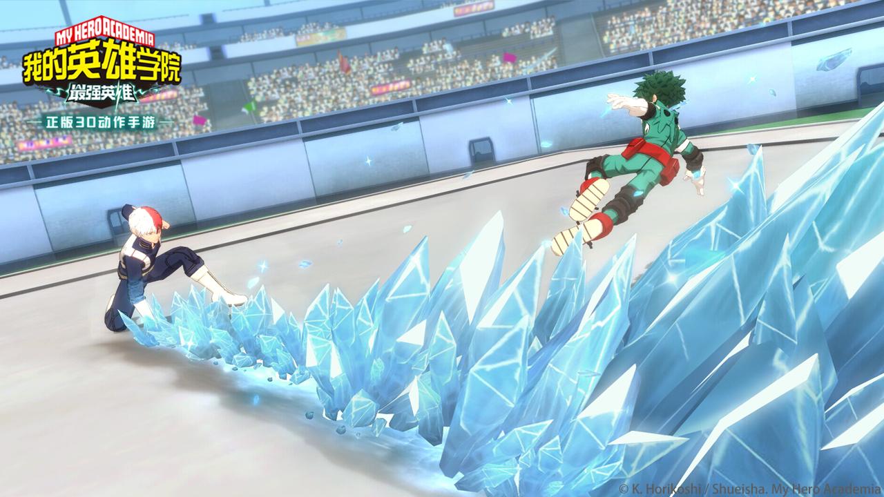 Screenshot 2:  My Hero Academia: The Strongest Hero