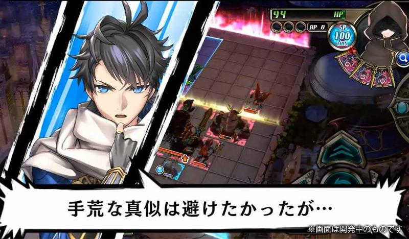 Screenshot 2: 錬神のアストラル