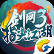 Icon: 劍網3:指尖江湖