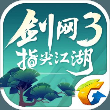 Icon: 剑网3:指尖江湖