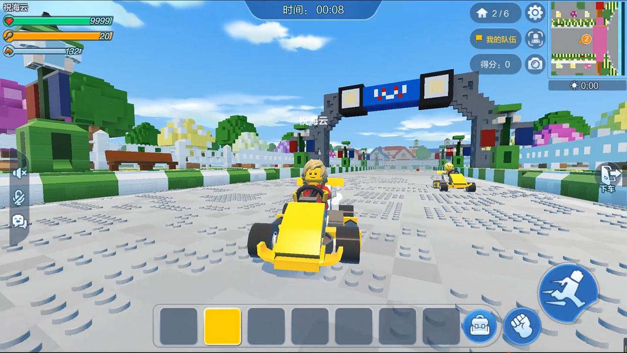 Screenshot 4: Lego's Never-ending