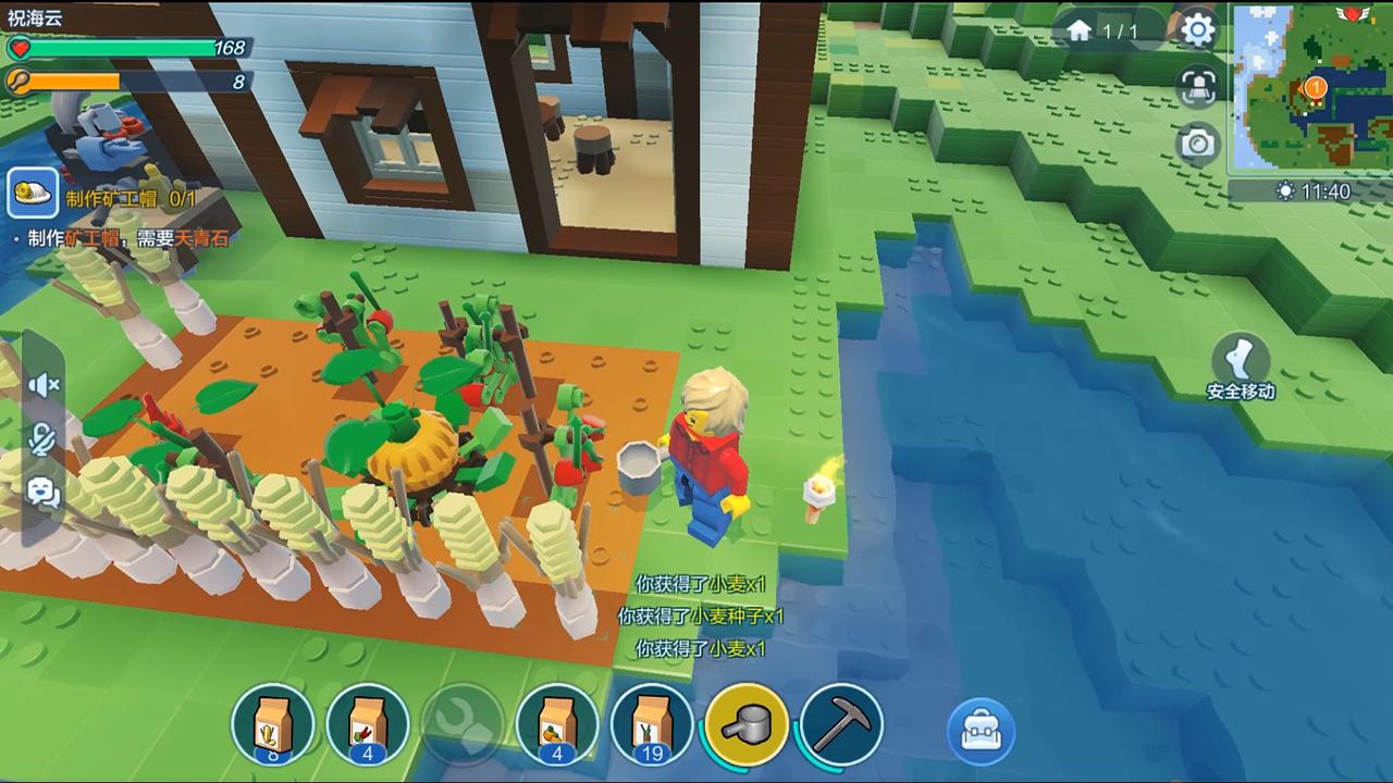 Screenshot 2: Lego's Never-ending